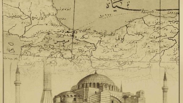 Dünyanın sıfır noktası Greenwich değil Ayasofya'ydı #2