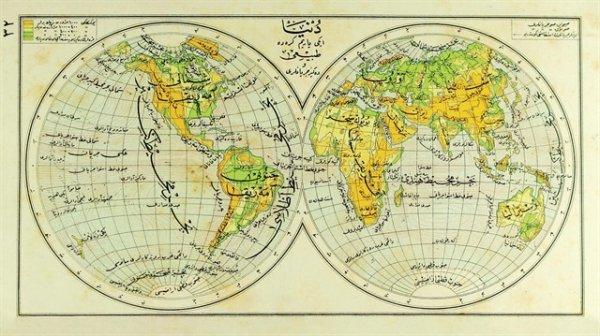 Dünyanın sıfır noktası Greenwich değil Ayasofya'ydı #3